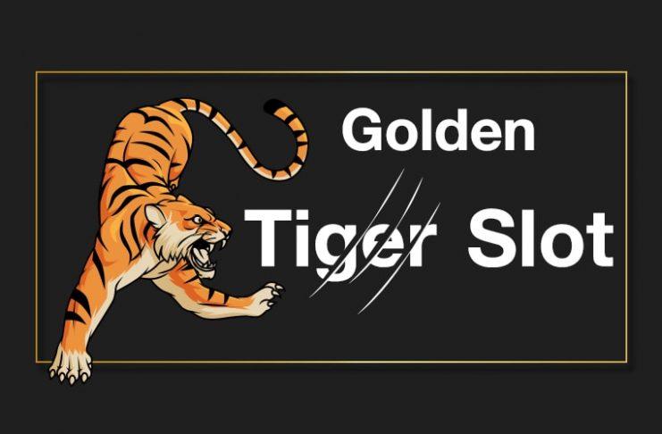 สล็อตเสือทองคำ