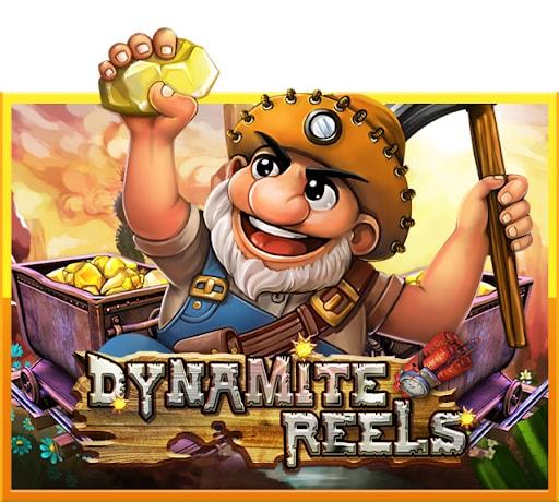 สล็อต Dynamite reels